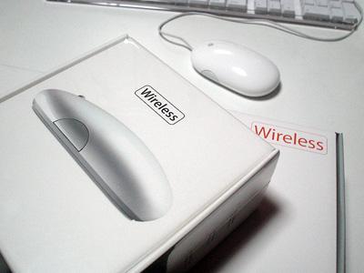 Wireless Mighty Mouse & Wireless Keyboard