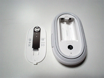 Wireless Mighty Mouse内部