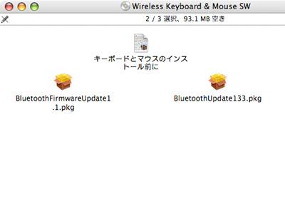 Wireless Keyborad CD