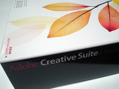 Adobe Creative Suite 2 Standard