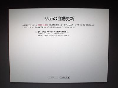 mbp2-04.jpg