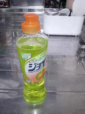 オレンジxグリーンのジョイ