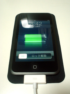 iPod touchの充電