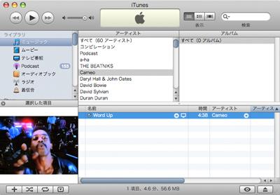 iTunesのムービー