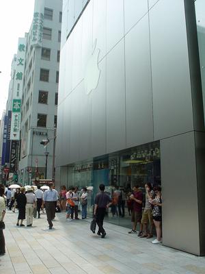iPhone発売日のApple Store, GINZA