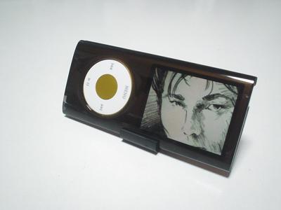 SwitchEasy CapsuleThins for iPod nano 4G/UltraBlack