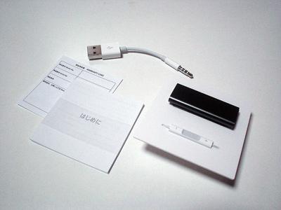 第三世代iPod shuffle同梱物
