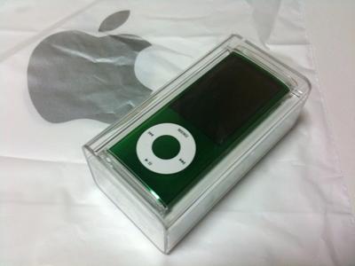 第五世代iPod nano