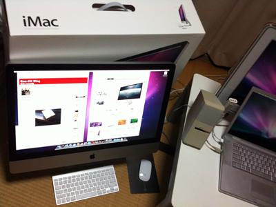 iMacご開帳♪