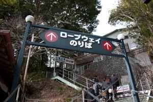 shizuoka_2011-0306_05