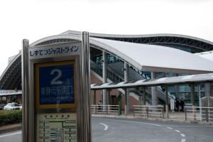 shizuoka_2011-0306_07