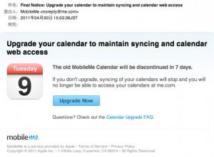 upgrade-mobileme-calendar