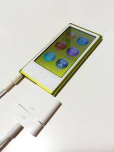 iPod nanoとLightning - 30ピンアダプタ