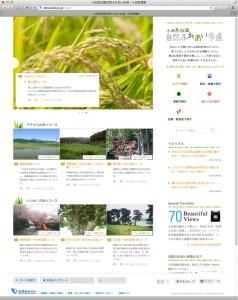 小田急沿線自然ふれあい歩道