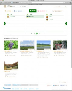 小田急沿線自然ふれあい歩道の季節で探す