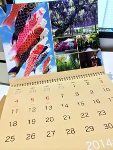 2014年カレンダー、お気に入りの五月