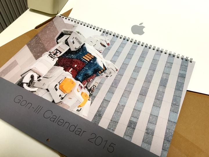 2015年iPhotoカレンダーの表紙