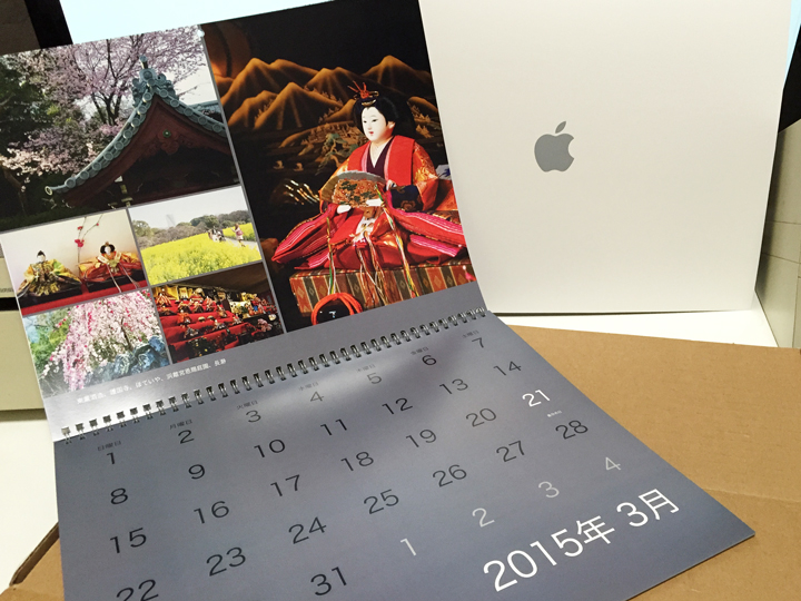 2015年iPhotoカレンダーの3月