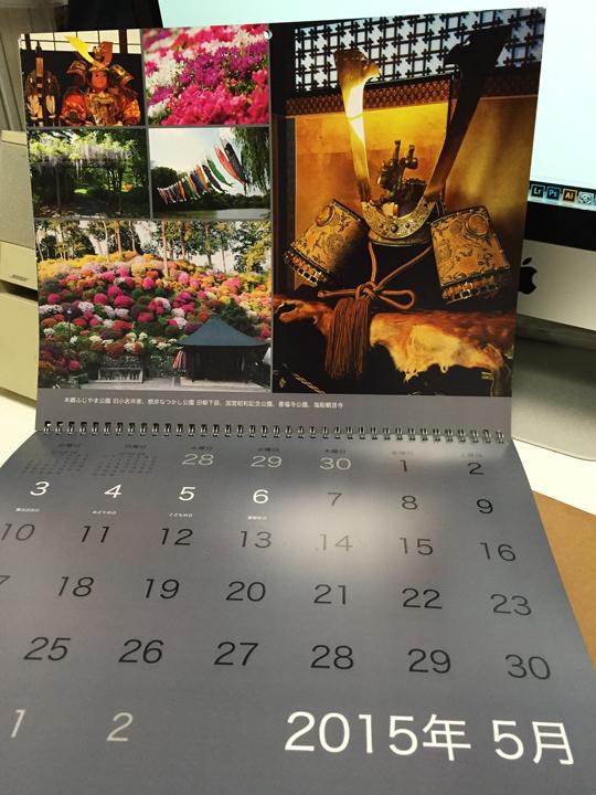 2015年iPhotoカレンダーの5月